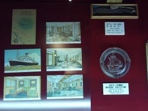 三菱重工業 長崎造船所内 史料館 サイズ変更 1025