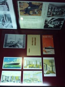三菱重工業 長崎造船所内 史料館 サイズ変更 1027