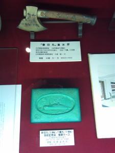 三菱重工業 長崎造船所内 史料館 サイズ変更 1028