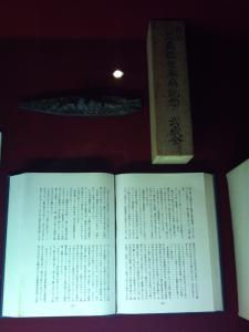三菱重工業 長崎造船所内 史料館 サイズ変更 1029