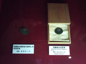 三菱重工業 長崎造船所内 史料館 サイズ変更 1032