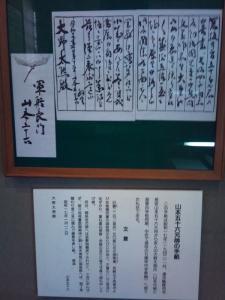 三菱重工業 長崎造船所内 史料館 サイズ変更 1034