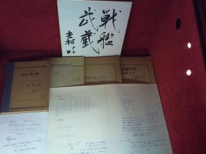 三菱重工業 長崎造船所内 史料館 サイズ変更 1036