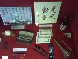 三菱重工業 長崎造船所内 史料館 サイズ変更 1039