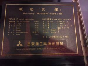 三菱重工業 長崎造船所内 史料館 サイズ変更 1040