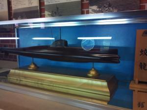 三菱重工業 長崎造船所内 史料館 サイズ変更 1053