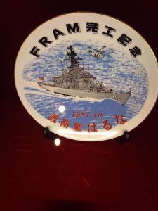 三菱重工業 長崎造船所内 史料館 サイズ変更 1055