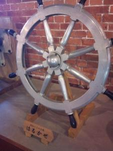 三菱重工業 長崎造船所内 史料館 サイズ変更 1056