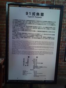 三菱重工業 長崎造船所内 史料館 サイズ変更 1059