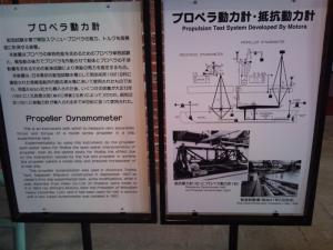 三菱重工業 長崎造船所内 史料館 サイズ変更 1072