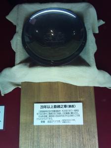 三菱重工業 長崎造船所内 史料館 サイズ変更 1079