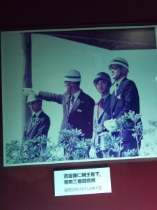 三菱重工業 長崎造船所内 史料館 サイズ変更 1082
