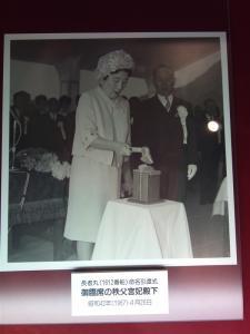 三菱重工業 長崎造船所内 史料館 サイズ変更 1083
