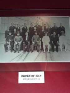 三菱重工業 長崎造船所内 史料館 サイズ変更 1084