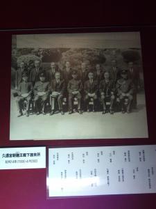 三菱重工業 長崎造船所内 史料館 サイズ変更 1085
