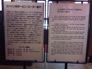 三菱重工業 長崎造船所内 史料館 サイズ変更 1089