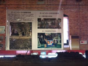 三菱重工業 長崎造船所内 史料館 サイズ変更 1091