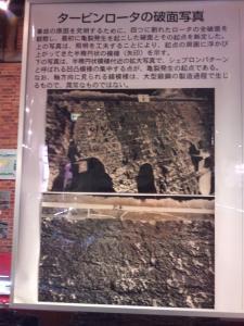 三菱重工業 長崎造船所内 史料館 サイズ変更 1093