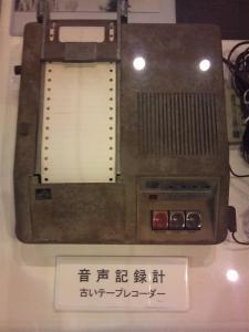 三菱重工業 長崎造船所内 史料館 サイズ変更 1096