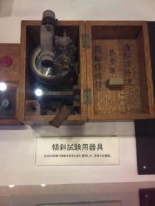 三菱重工業 長崎造船所内 史料館 サイズ変更 1101