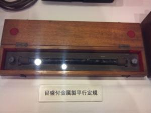 三菱重工業 長崎造船所内 史料館 サイズ変更 1102