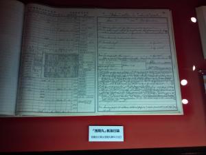 三菱重工業 長崎造船所内 史料館 サイズ変更 1109