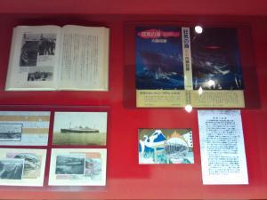 三菱重工業 長崎造船所内 史料館 サイズ変更 1110