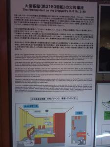 三菱重工業 長崎造船所内 史料館 サイズ変更 1112