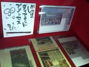 三菱重工業 長崎造船所内 史料館 サイズ変更 1114