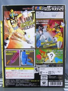 仮面ライダーフォーゼ FMCS 02 エレキステイツ 1002