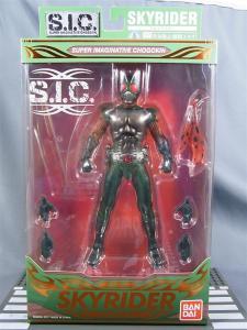 SIC スカイライダー 1001