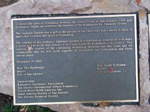サンアントニオ植物園内:熊本園 1002