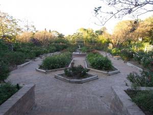 サンアントニオ植物園内:熊本園 1026