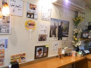 ゴーゴーカレーNY店 1006