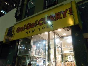 ゴーゴーカレーNY店 1007