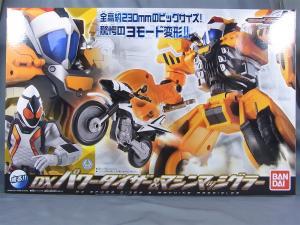 仮面ライダーフォーゼ DXパワーダイザーマシンマッシグラー 1002