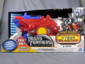 TF ROBO VISION NERF CANNON 1001
