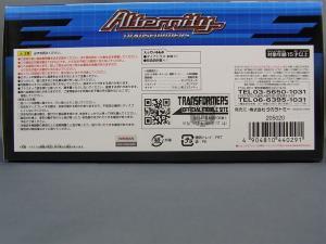 ALTERNITY NISSAN GT-R ダイアトラス 1003