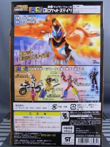 仮面ライダーフォーゼ FMCS EX ロケットステイツ 1002