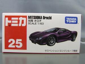 トミカTF TF商品類似カラートミカ 1015