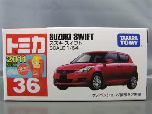 トミカTF TF商品類似カラートミカ 1017