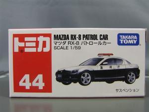 トミカTF TF商品類似カラートミカ 1024