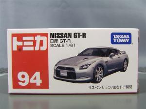 トミカTF TF商品類似カラートミカ 1038