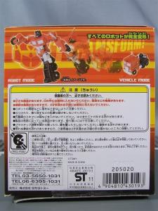 TFクロニクルEZコレクション2 コンボイ&G2メガトロン 1003