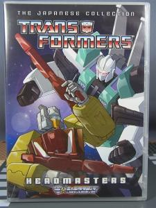TF DVDBOX HEAD MASTERS JAPAN Ver 1003