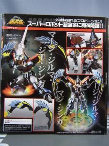 スーパーロボット超合金 マジキング 1002