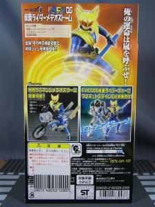 FMCS 06 仮面ライダーメテオストーム 1002