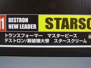 mp-11 staescream 01ビークルモード 1002