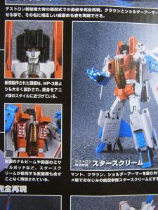 mp-11 staescream 02 ロボットモード 1002