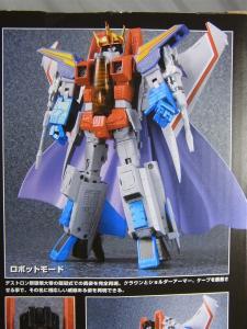 mp-11 staescream 02 ロボットモード 1003